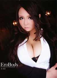 EroBody Di3 LIMITED EDITION 005