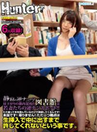 逆搭訕!午後東京都的某個圖書館裏,一些慾求不滿的人妻