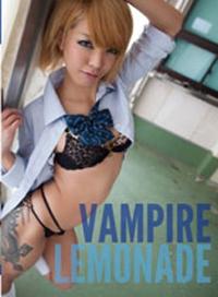 Vampire Lemonade 愛開リア