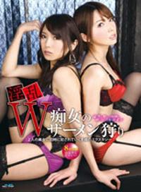 淫蕩女優專門榨取男優的精液 兩位美女一起被侵犯