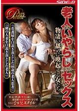 與老人的淫蕩性愛激情 超刺激舔舐