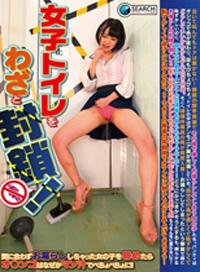 故意封鎖女廁!侮辱來不及上廁所結果失禁的女孩不止為何