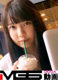 咖啡搭訕 01