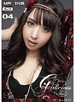 Girlicious 04 feat.ELLY