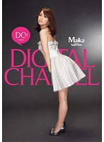 DIGITAL CHANNEL Maika
