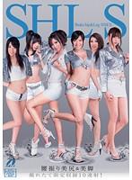 MAX GIRLS 41 Shake hip&Leg 10SEX