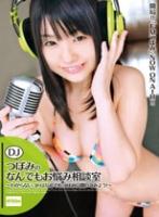 voice_39