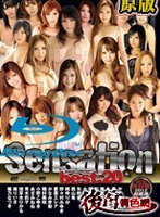 Sensation Best 20 Special Collection~