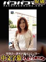 団地妻~欲求不満スキモノ妻~ 安川みなみ.