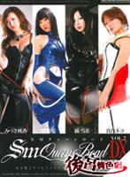 SMクィーンロードDX 2