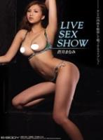 LIVE SEX SHOW 蒼井まなみ