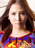 ALIEN VS SL MI 友田彩也香
