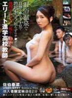 キーワード:里谷あい- FC2動画 アダルト混浴温泉で自分のカラダを見て勃起した見ず知らずのチ○