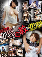 [UL] [BOBB-109] 及川はるな - Boin「及川はるな」Box (2011.7.19) | Akiba-Online.com派遣社員恥辱調教の悲劇