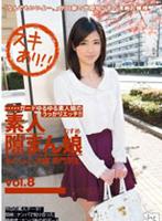 素人隙まん娘 vol.8