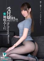 受付嬢in… [脅迫スイートルーム] Miss Reception Mikuni(21)