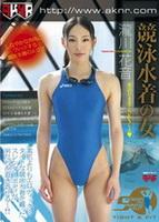 競泳水着の女 瀧川花音