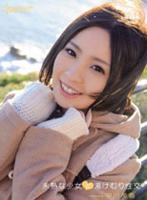 未熟な少女と湯けむり性交 中川美香