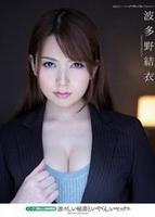凛々しい秘書といやらしいセックス インテリ美女と肉体関係