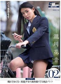 不諳世事的黑髮少女的無防備純白短褲 瀧川花音