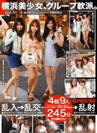 橫濱美少女 在桜木町 みなとみらい 中華街周邊 VOL.1