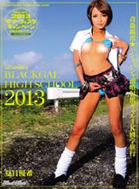 kira★kira BLACK GAL HIGH SCHOOL 2013逆強姦★噴潮黑妹高中生修學旅