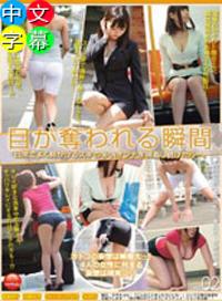 光彩奪目的瞬間 vol.02