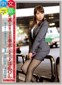 工作的女人3 Vol.02
