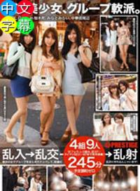 橫濱美少女  在桜木町  みなとみらい、中華街周邊 VOL.1