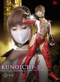 KUNOICHI -忍者- 五 朱雀