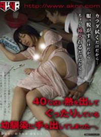 鈴村あいり(すずむらあいり) - アダルトビデオ動画 - DMM.R18看到和自己一起長大的她如此難受,我不由得地想要去幫助