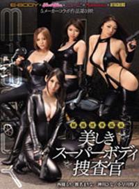 E-BODY×kira☆kira×kawaii*×Madonna×ATTACKERS 5 奢華激情溫泉享受