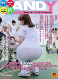 護士的肥臀好誘人,胯下的肉棒勃起,美麗的溫柔為你釋放