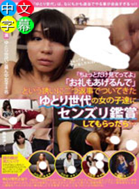 兩次交涉終於答應拍攝AV的女子,在鏡頭裏又會有怎樣的淫蕩