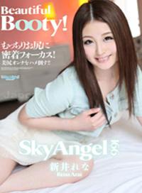 空天使 Vol.166 : 新井れな
