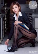 每天穿著淫蕩連褲襪的女子社員 朝日奈あかり