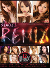stage2混編: 總共12名美女的魅惑激淫亂FUCK .