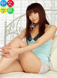 背徳SEX 上司篇~Maika的秘密~ - Maika