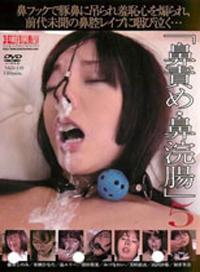 折磨鼻子 鼻腔刺激 5