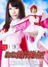 女主角的超強戰鬥力!!Vol.48 忍者特工隊篇