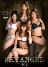 スカイエンジェル Vol.162 - 藤北彩香 Maika 宮間葵 春本優菜