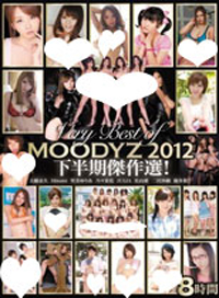 Very Best of MOODYZ 2012 下半期佳作選集!