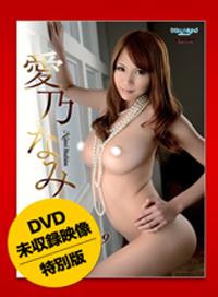 空天使 Vol.169 ~DVD未收錄特別版~
