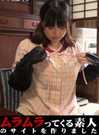假裝採訪然後上了田間勞作的巨乳鄉下妹子!