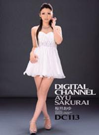 DIGITAL CHANNEL DC113 櫻井あゆ 附帶三張寫真照
