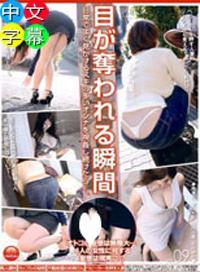奪目的瞬間 vol.09