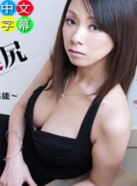 美乳・美陰・美臀~運用究極的誘人肉體~ - ASUKA