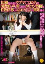 清純小姑娘在圖書館裏拼命壓抑著自己的嬌喘,自己的嬌軀被老師不斷刺激著