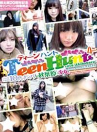 TeenHunt #010 Akihabara