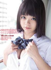 身材嬌小有著敏感Gcup的唯命是從制服美少女 鶴田かな